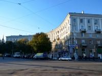 Воронеж, улица Мира, дом 2. многоквартирный дом