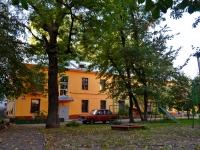 Воронеж, улица Мира, дом 3А. многоквартирный дом