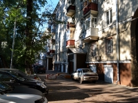 Voronezh, st Mira, house 4. Apartment house
