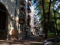 Воронеж, улица Мира, дом 6. многоквартирный дом