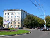 Voronezh, st Mira, house 8. Apartment house