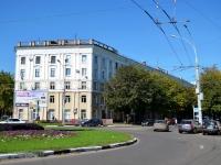 Воронеж, улица Мира, дом 8. многоквартирный дом