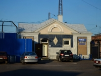 Voronezh, sq General Chernyakhovsky, house 1/2. Social and welfare services