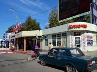 Воронеж, площадь Генерала Черняховского, дом 1Е. многофункциональное здание