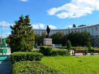 Воронеж, площадь Генерала Черняховского. площадь Генерала Черняховского