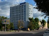 Воронеж, Революции проспект, дом 1А. офисное здание