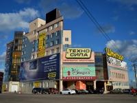 """Революции проспект, дом 1В. офисное здание """"Бизнес-холл"""""""