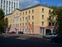Революции проспект, дом 1. общежитие ВГИФК