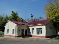 Воронеж, Революции проспект, дом 2 к.1. офисное здание