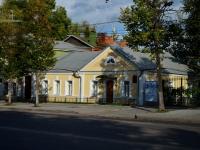 Воронеж, Революции проспект, дом 3А. офисное здание