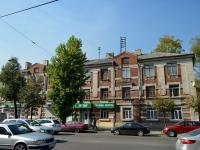 Воронеж, Революции проспект, дом 4. многоквартирный дом