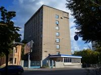 Воронеж, Революции проспект, дом 5. офисное здание
