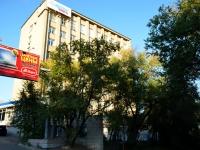 Воронеж, Революции пр-кт, дом 5
