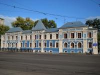 Воронеж, Революции пр-кт, дом 7