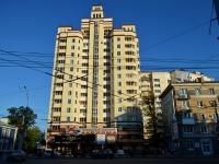 Воронеж, Революции проспект, дом 9А. многоквартирный дом