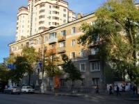 Воронеж, Революции проспект, дом 9. многоквартирный дом