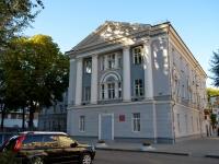 Революции проспект, дом 10. поликлиника №2