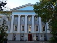 Революции проспект, дом 12. больница №2 им. К.В. Федяевского