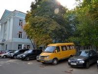 Воронеж, Революции пр-кт, дом 14