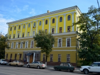 Воронеж, Революции пр-кт, дом 21
