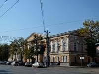 Революции проспект, дом 22. музей Областной краеведческий музей