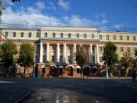 Революции проспект, дом 29. техникум Воронежский техникум строительных технологий