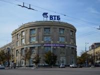 Воронеж, Революции пр-кт, дом 58