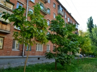 Воронеж, Студенческая ул, дом 1
