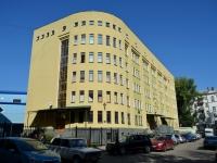 ,  , house 10 к.1. 科学院