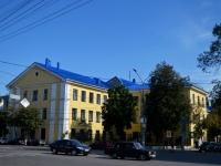 Воронеж, Студенческая ул, дом 10