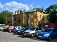 Воронеж, улица Студенческая, дом 16. многоквартирный дом