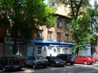 Воронеж, Студенческая ул, дом 30