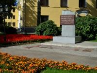 улица Студенческая. памятник
