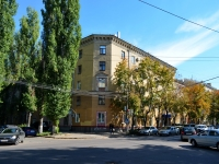 Воронеж, улица Феоктистова, дом 2. многоквартирный дом