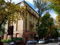 улица Чайковского, дом 1. многоквартирный дом