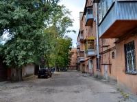 Воронеж, Чайковского ул, дом 1