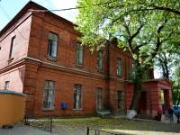 ,  , house 3А. 科学院