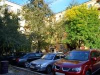 Воронеж, Чайковского ул, дом 3