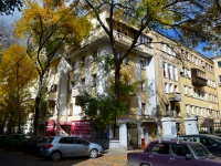улица Чайковского, дом 4. многоквартирный дом