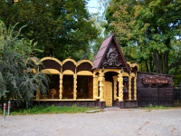 "улица Чайковского, дом 6Б. кафе / бар ""Джек Воробей"""