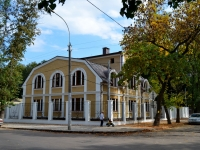 улица Чайковского, дом 6. офисное здание