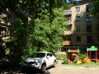 Воронеж, Чайковского ул, дом 5