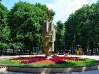 Воронеж, улица Чайковского. стела