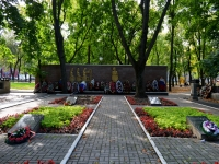 """улица Чайковского. мемориал """"Павшим воинам"""""""