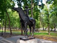 улица Чайковского. памятник