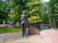 улица Чайковского. памятник О. Мандельштаму