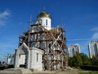улица Маршала Жукова, дом 15А/1. храм Александра Невского
