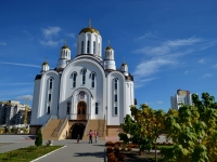 улица Маршала Жукова, дом 15А. храм Блаженной Ксении Петербургской