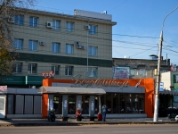 ,  , house 11Г/2. 咖啡馆/酒吧