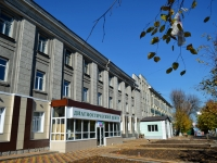 Воронеж, Московский проспект, дом 11. офисное здание